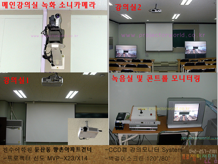 sony ccd,동영상녹화,실시간강의저장
