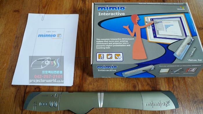 mimio,전자칠판화이트보드