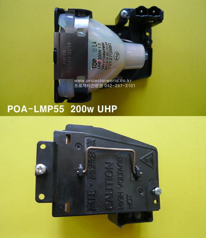 LMP55램프교체,XB30램프,XB25램프,PLC-XT15KS램프,DVM-C65M램프