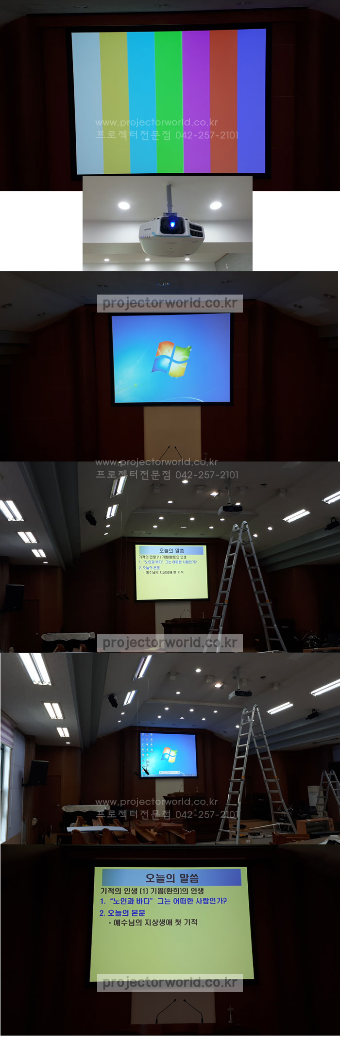 EB-G7100,eb-g7100,