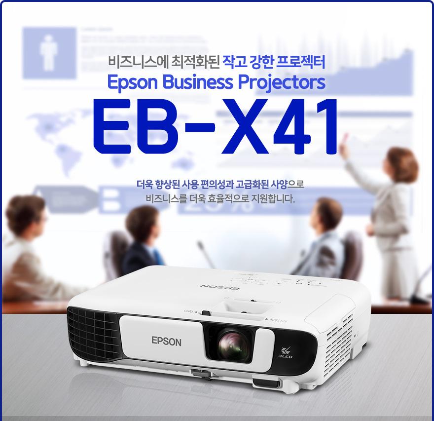 eb-x41,