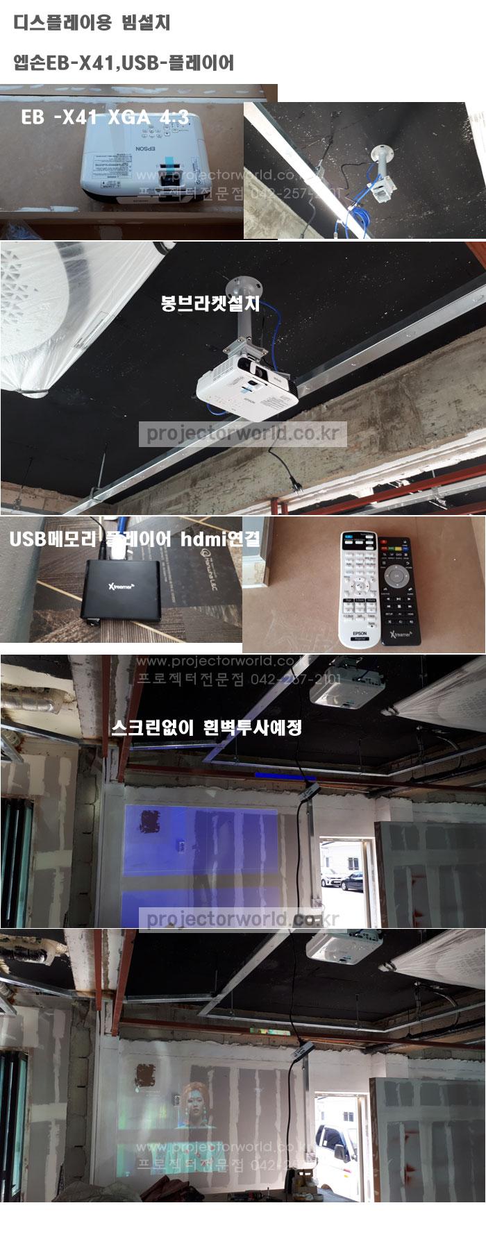 EB-X41,디빅스동영상,usb플레이어,
